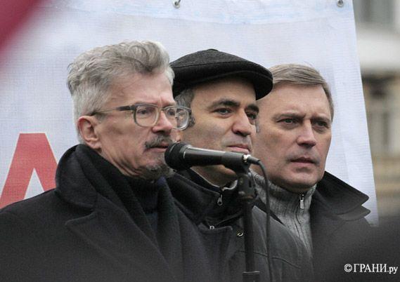 Лимонов, Каспаров и Касьянов