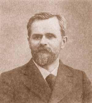 Василий Павлович Воронцов