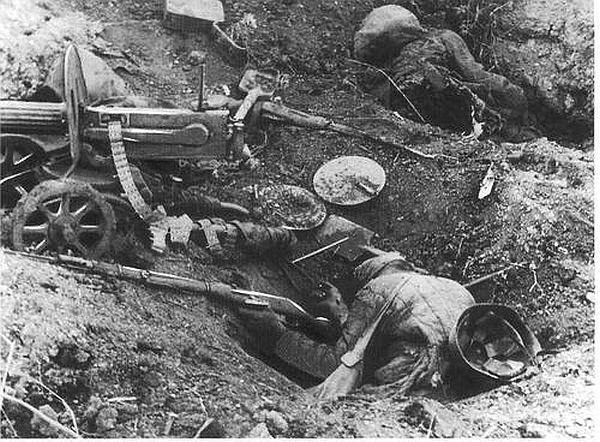 В 1987 году комиссия советских историков установила итоговую цифру человеческих потерь Великой Отечественной войны на уровне 26 миллионов 200 тысяч, что составило 16 % от населения СССР в 1940 году