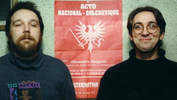 Философ и идеолог НБП на стадии ее появления Александр Дугин и Сергей Курехин