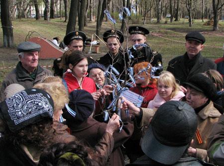 Акция граждан в сквере Подводников