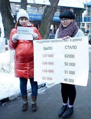 Пикеты беременных, протестующих против урезания пособия по беременности и родам – такие необычные акции прошли в ряде российских городов (Петербурге, Москве, Ижевске и других) во второй половине декабря