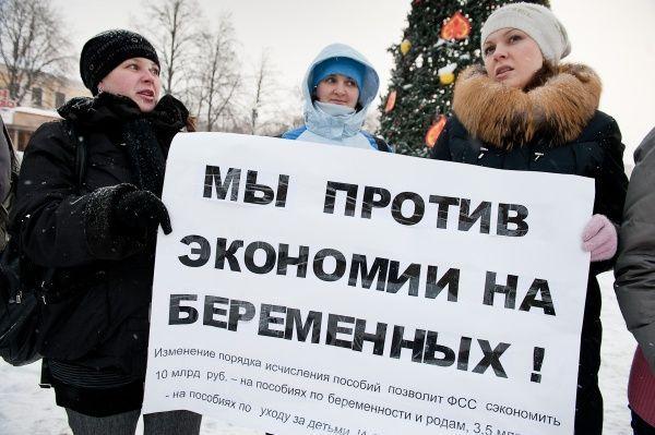 Новый закон никак не вписывается в декларируемую премьером и президентом политику стимулирования рождаемости в РФ