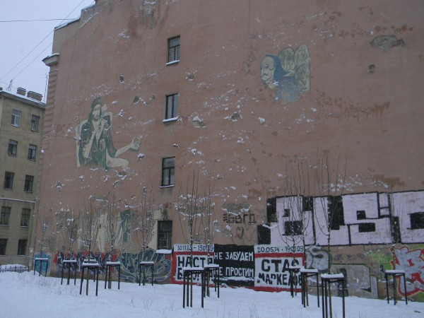 Дом на углу Коломенской улицы и Свечного переулка