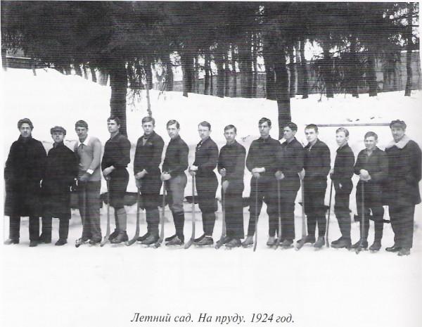 Russ-Hock-1924