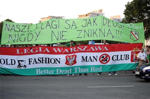Очень мало надежды на то, что польские фанаты пойдут за левыми