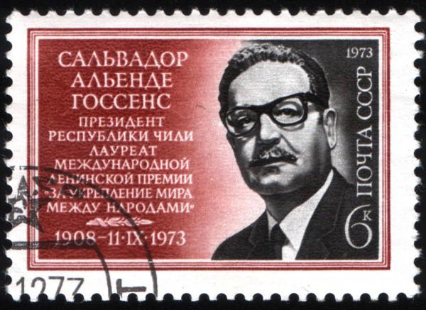 Социалист Сальвадор Альенде - президент Чили с 3 ноября 1970 по 11 сентября 1973-го
