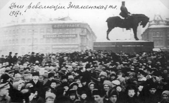 Знаменская площадь (ныне - площадь Восстания) во время Февральской революции