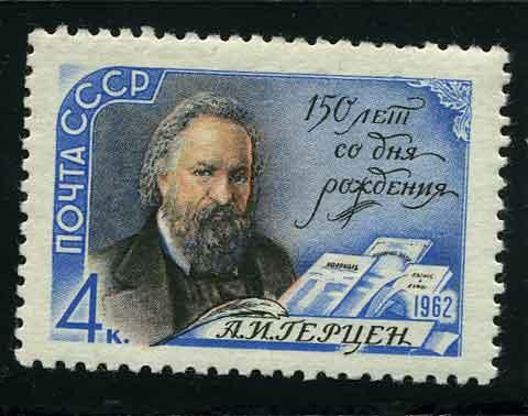 С точки зрения Александра Герцена, русский народ, задавленный и забитый, сохранил с древних времён «естественное, безотчётное сочувствие» коммунизму. Этот коммунистический дух русского народа и воплощён в сельской крестьянской общине