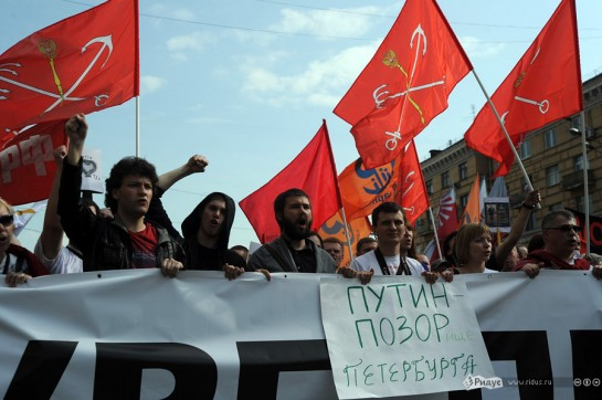 Представители города трёх революций развернули баннер «Петербург против Путина» и выкрикивали радикальные протестные лозунги