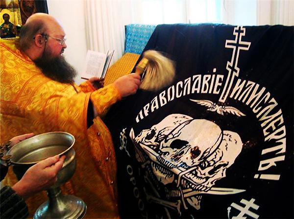 Некоторые православные священники далеки от терпимости к инакомыслию