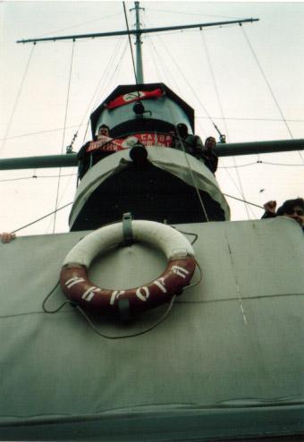 """""""Захват"""" """"Авроры"""" активистами НБП в мае 1997 года"""
