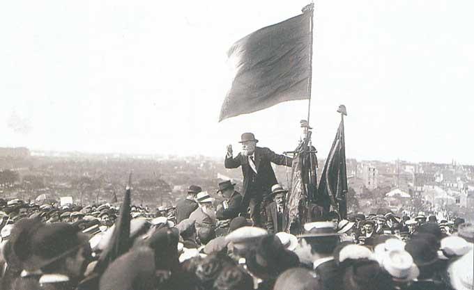 Жан Жорес (1859-1914) - французский социалист, видный деятель II Интернационала