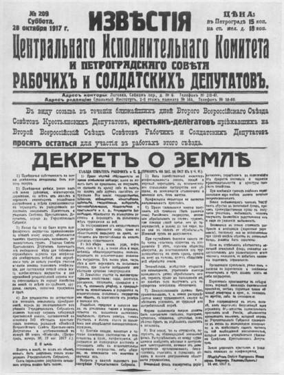 Именно благодаря таким ещё существующим традициям общинного коллективизма пролетарии XIX века куда с большей лёгкостью, чем современные пролетарии, могли самоорганизоваться для совместной борьбы