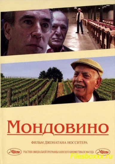 Фильм Джонотана Носситера «Мондовино» заставляет  иначе посмотреть на производство вина