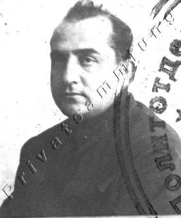Министр государственной безопасности (МГБ) Грузинской ССР Николай Рухадзе