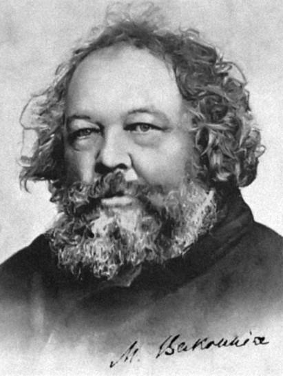 Бакунин понимает: «чтобы поднять целые народные массы», необходим «общенародный идеал»