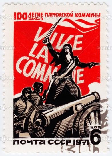 Коммуна спонтанно предложила новый революционный тип государства, которое было уже не государством в старом понимании
