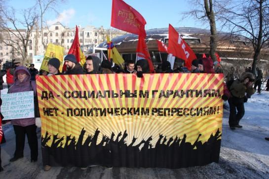На Марсовом поле уже засветились и либералы из движения «Молодые демократы» (изгнанные из партии «яблочники»), и гражданские активисты, леваки, устраивавшие «Социальный марш». Показались в гетто и националисты