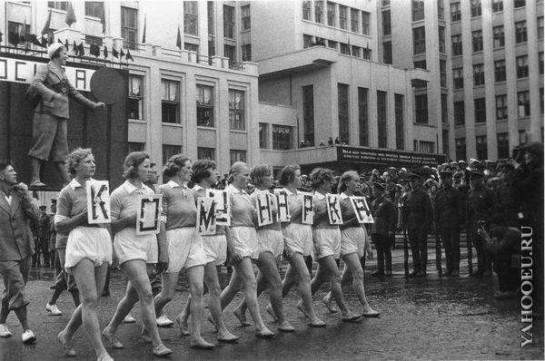 Массовая организация - это не то же самое, что организация массы. Фото: Москва. Физкультпарад. 1930-е.