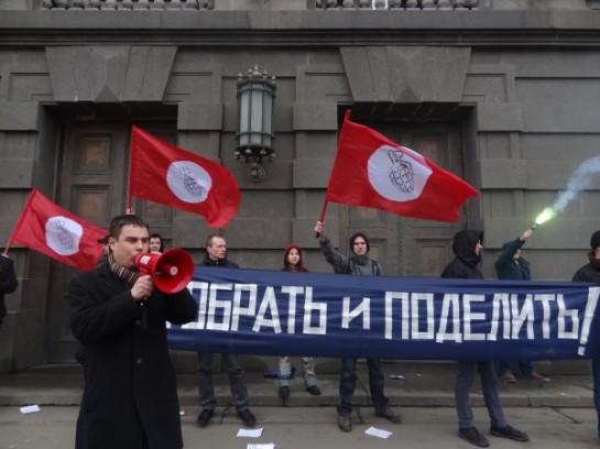 Активисты «Другой России» в Петербурге провели акцию у главного управления Центрального банка по Санкт-Петербургу (улица Ломоносова, дом №1) с требованием национализировать Банк России и пересмотреть итоги приватизации
