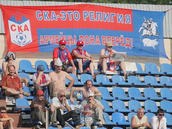 У ростовского СКА, основанного 27 августа 1937 под названием РоДКА СКВО (Ростовский Дом Красной Армии Северо-Кавказского военного округ), богатая и интересная история