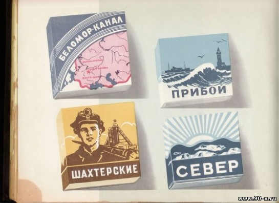 Оформление «Беломора», как и оформление паче других «демократических» папирос — «Север», «Байкал», «Прибой», — было весьма простым и не требовало значительных затрат