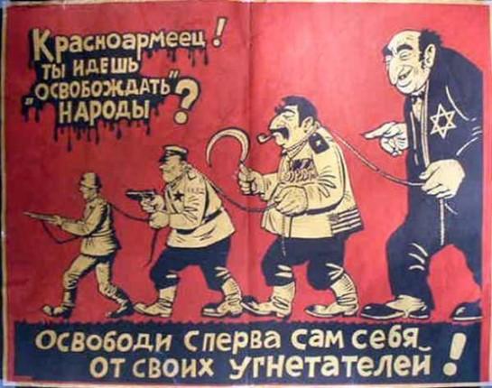 Нацистская антисемитская карикатура