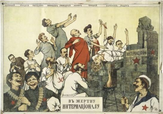 Среди членов политбюро РКП (б) с момента его основания в марте 1919 и до декабря 1925 года  процент евреев колебался между 40 и 60%. Антисемитская антибольшевистская карикатура времён Гражданской войны