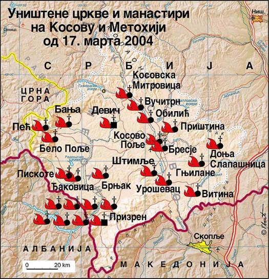 Карта, на которой обозначены православные церкви и монастыри в Косово