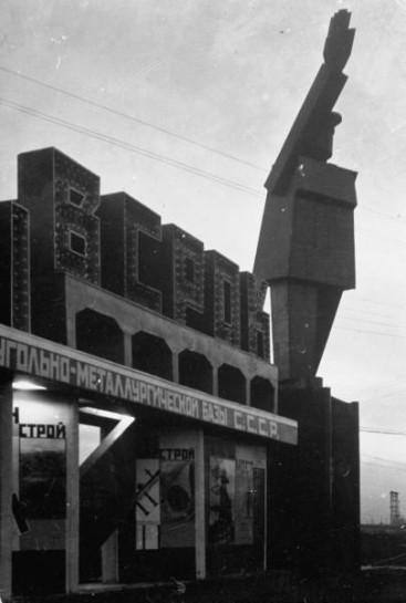 Уникальный образец советского модернизма - квадратный человек - был воздвигнут в г. Магнитогорск в 1931 г. Фотографии сделаны американским журналистом Маргарет Бурк-Уайт. Памятник демонтирован
