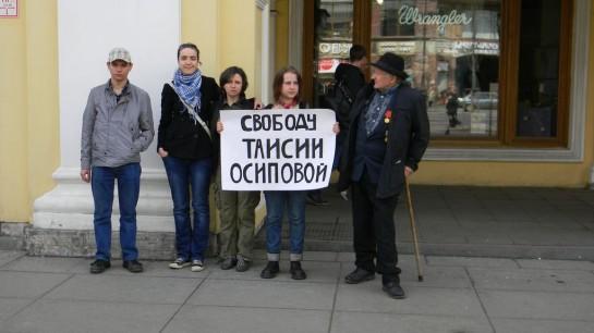 Активисты партии «Другая Россия» и гражданские активисты в знак солидарности с Осиповой провели серию одиночных пикетов в станции метро «Гостиный двор»