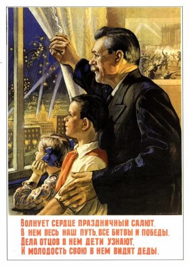 В Советском Союзе атрибутов идентичности было хоть отбавляй