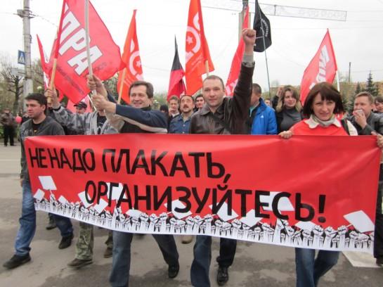 В Петербурге пикеты, организованные МПРА, пройдут 17 мая у автосалонов «Сигма Моторс»