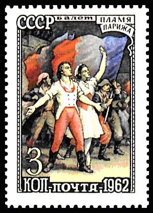«Пламя Парижа» - легендарный балет о событиях Великой французской революции, поставленный в 1932 году, стал одной из самых больших удач советского музыкального театра