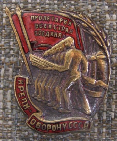 Тухачевский — теоретик ТОТАЛЬНОЙ ВОЙНЫ, очень чутко понимающий, что война будущего будет всеобъемлющей, затрагивающей всех и каждого