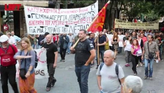 В конце мероприятия, 8 июня, участники и  гости саммита вместе с греческими левыми и профсоюзными колоннами вышли на массовую манифестацию, заполонившую улицы центра Афин