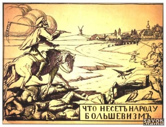В семейной Концепции Елены Мизулиной повторяются все замшелые антибольшевистские штампы