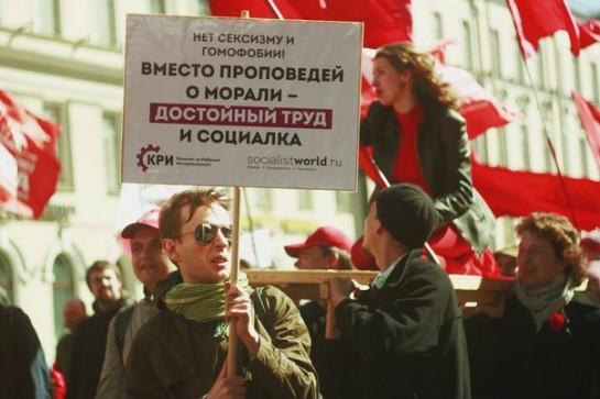 Вторая «священная корова» евро-леваков – борьба с гомофобией, под которой маскируется фактическая пропаганда однополых отношений. Эта «корова», стараниями европейских и отечественных евро-левых, в последние годы набрала вес