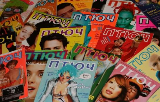 В 90-е годы модные молодёжные журналы занимались самой настоящей «пропагандой гомосексуализма»