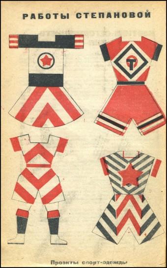 В проектах спортодежды, помещённых в настоящем номере «Лефа» даны образцы костюмов для футбольных команд трёх типов