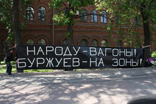 Нынешние хозяева Вагоностроительногозавода имени И.Е. Егорова решили, что им выгодней не производить продукцию для общественного транспорта, а продать территорию предприятие под строительство элитного жилого комплекса
