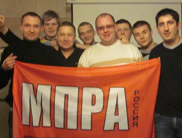 МПРА в Калуге постоянно заявляет о себе, отстаивая права работников местного автопрома