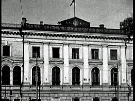 В декабре 1924 года, после двенадцати лет странствий, Василий Ерошенко вернулся на родину. Он устроился преподавателем, а затем переводчиком с японского языка в Коммунистический университет трудящихся Востока имени И.В.Сталина (КУТВ)