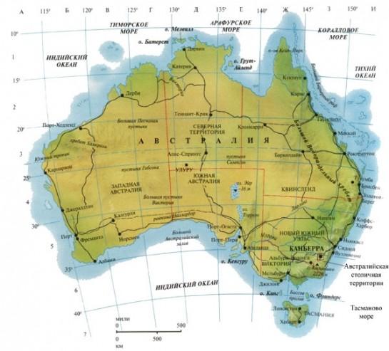 В этом году исполняется сто лет с момента начала строительства столичных учреждений в расположенной на юго-востоке Австралии Канберре