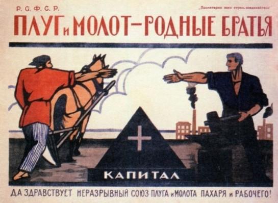 Советская власть вынуждена была отказаться от принципа добровольчества и начать строить армию для защиты революции на основании принудительного призыва, однако при призыве в армию строго соблюдался классовый принцип, что сделало Красную армию – армией нового типа