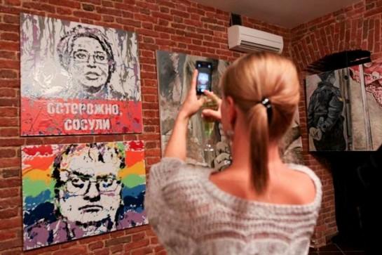 Картины «Сосули» и «Радужный Милонов». Фото: Trend