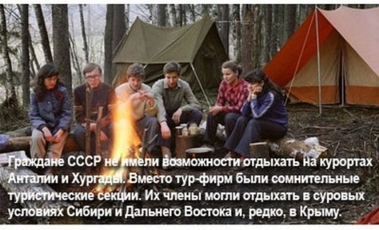 USSR-fuoco
