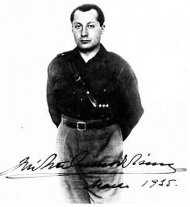 Хосе Антонио  Примо де Ривера (24 апреля 1903, Мадрид — 20 ноября 1936, Аликанте)