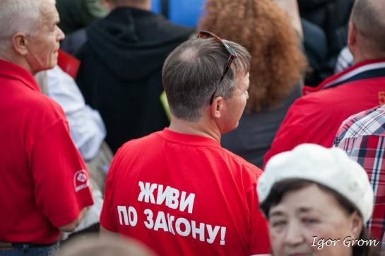 После выборов в Екатеринбурге развернётся эпическое противостояние наркодилеров и коррупционеров. В уголовно-аппаратной борьбе преимущество, очевидно, будет на стороне последних